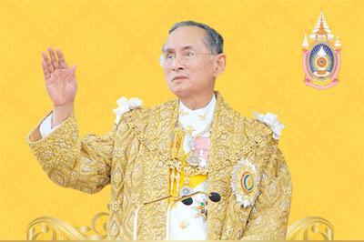 ในหลวง - King of Thailand
